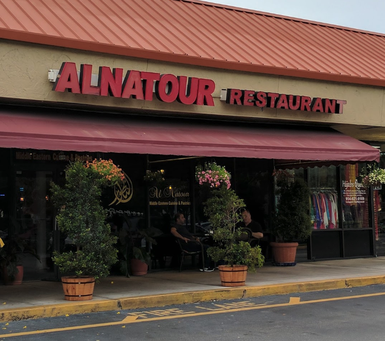Al Natour Middle Eastern Restaurant